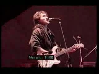 КИНО(Виктор Цой) - Концерт памяти Александра Башлачёва (1988)