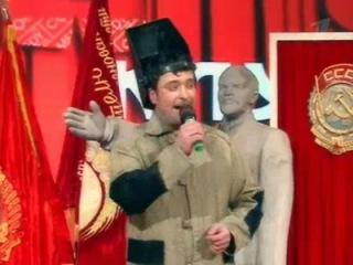 """Большая разница"" пародия на Камеди клаб"