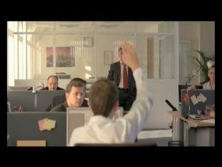 Прикольная реклама Альфа-Банка 2009 ролик Офис