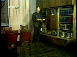 Атланты и кариатиды. 8 серия (1980)