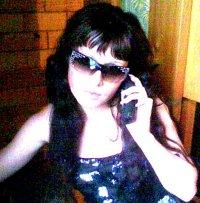 Анна Хрусталева, 8 июля 1986, Ярославль, id8057302