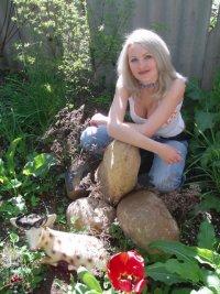 Ольга Михайленко, 25 июня , Краснодар, id9582923