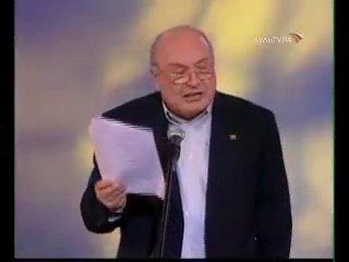 Михаил Жванецкий,
