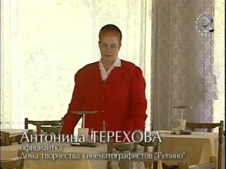 Дачники с Машей Шаховой. Комарово, часть 1.(видео группы Комарово-Келломяки)