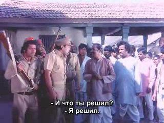 Смертельная клятва/Pratiggya (1975) - Фильм