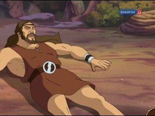 Воины мифов - хранители легенд (2 сезон 4 серия) Геракл и золотые яблоки