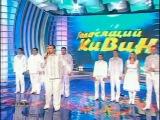 Юрмала 2010 - Сборная Краснодарского края «БАК – Соучастники»