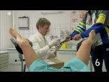 Что нельзя делать генекологу УМОРА!!!!
