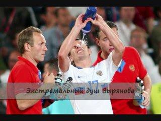Русские забили Euro 2008 Россия Голландия 3 1