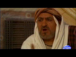 Халид Бин Аль Валид - Обнаженный меч Аллаха (5 серия)