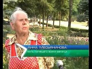 В Харькове неизвестные осквернили могилы воинов-афганцев.