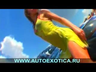 Эротическая мойка машин на автоэкзотике
