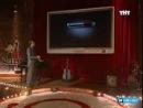 Comedy club-Гавр-смартфон IPont
