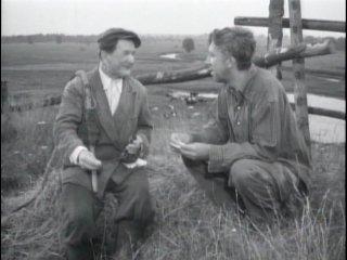 КОГДА ДЕРЕВЬЯ БЫЛИ БОЛЬШИМИ  (1961)