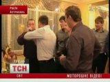 Игра в русскую рулетку на свадьбе закончилась трагедией
