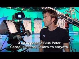 Доктор Кто Конфиденциально \ Doctor Who Confidential Cutdowns - 2 сезон 10 серия