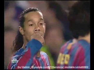 Барселона Челси 1 1 сезон 2005 2006