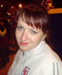 Юлия Гараева, Нурек