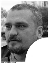 Konstantin Pasechnikov, Anadyr