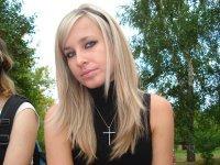 Svetlana Avdeenko, 21 октября 1987, Челябинск, id13290705