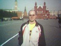 Владимир Головнин