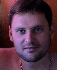 Родион Якимов, 28 декабря 1972, Харьков, id5660364