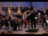 Г. Берлиоз - Три симфонических фрагмента драматической легенды