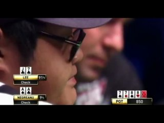 WSOP 2009 Pocket Rockets
