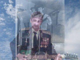 Самодеятельные ансамбли ВВС ГСВГ