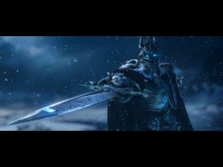 World Of Warcraft: Падение короля Лича