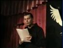 Александр Волков Волк и Шрш Рабинович, а также дебютант из г.Кумертау Тимка Шаронов. ч. 1
