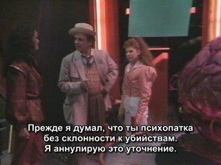 Классический Доктор Кто 24 сезон 1 серия 4 часть -  Время и Рани / Русские субтитры