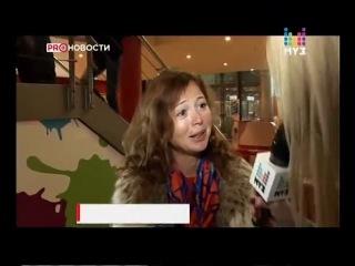 Про-обзор, о Премьере Хроники Нарнии 3 , 7.12.2010 в Москве