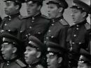Леонид Харитонов и Краснознаменный Ансамбль песни и пляски им. Александрова - Эй, ухнем!