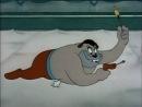 Tex Avery - Droopy Балбес Чемпион