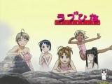 Love Hina / Любовь и Хина 12 серия