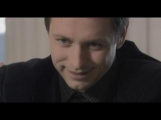 Все ради тебя (4 серия из 8) (2010) SATRip