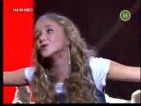 Саша Егорова и Братья Борисенко - Пусть я маленького роста