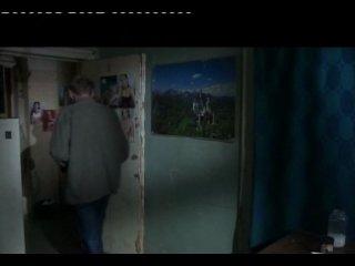 Защита Красина 1 сезон 8 серия