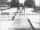 Лаче (rami) ft. dj Nikita Stalin - Save It for Me