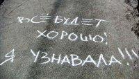 Мася Дуфкина