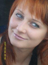 Татьяна Коростылева, 5 августа , Москва, id1983184