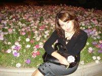 Нигина Наянова, Душанбе