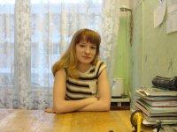 Ася Овсянникова, 29 июля 1979, Петропавловск-Камчатский, id7940891