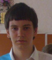 Александр Дырявка, 27 октября , Донецк, id8492610