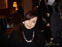 Екатерина Камнева