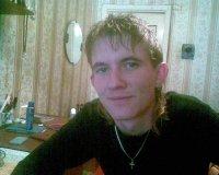 Андрей Стремилов, 21 мая 1983, Екатеринбург, id9405576