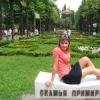 ВКонтакте Елена Краснова фотографии