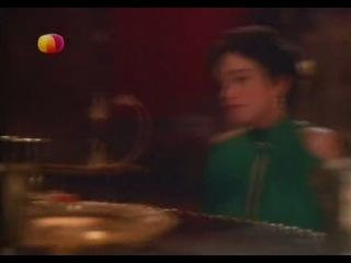 Кружева / Lace (1984)