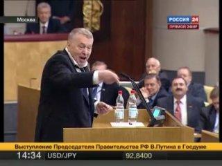 Жириновский о коррупции в Москве и Новосибирске!!!